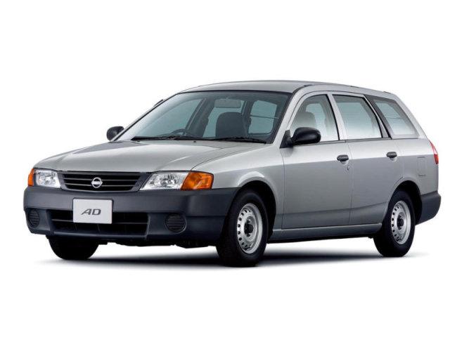 Лобовое, боковое, заднее автостекло Nissan AD II Y11 RHD 5D Van (99-08) / Wingroad II RHD 5D Van (99-05) / Mazda Familia Y11 RHD 5D Van (99-02) в Уфе. 89196022100