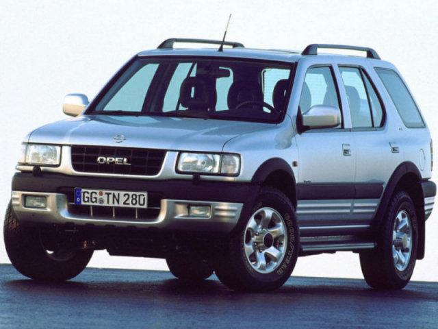 Лобовое, боковое, заднее автостекло Opel Frontera B