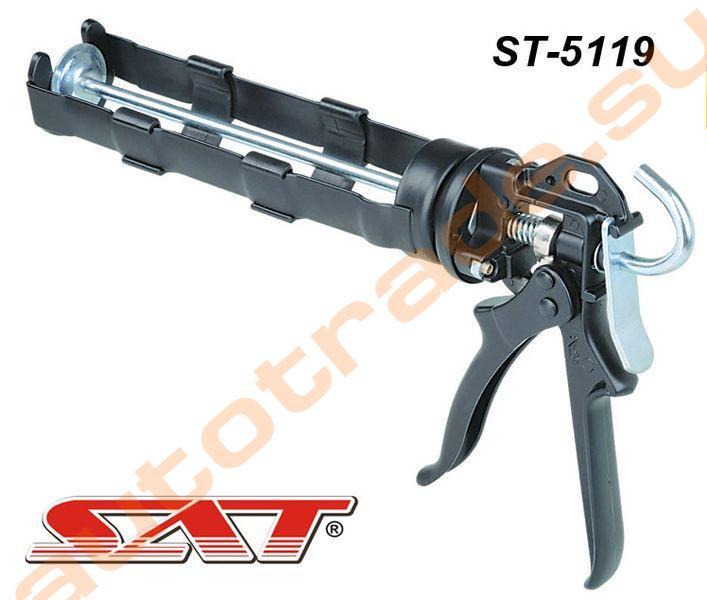 Пистолет для герметиков, усиленный, для вклейки автостекол в Уфе. 89196022100
