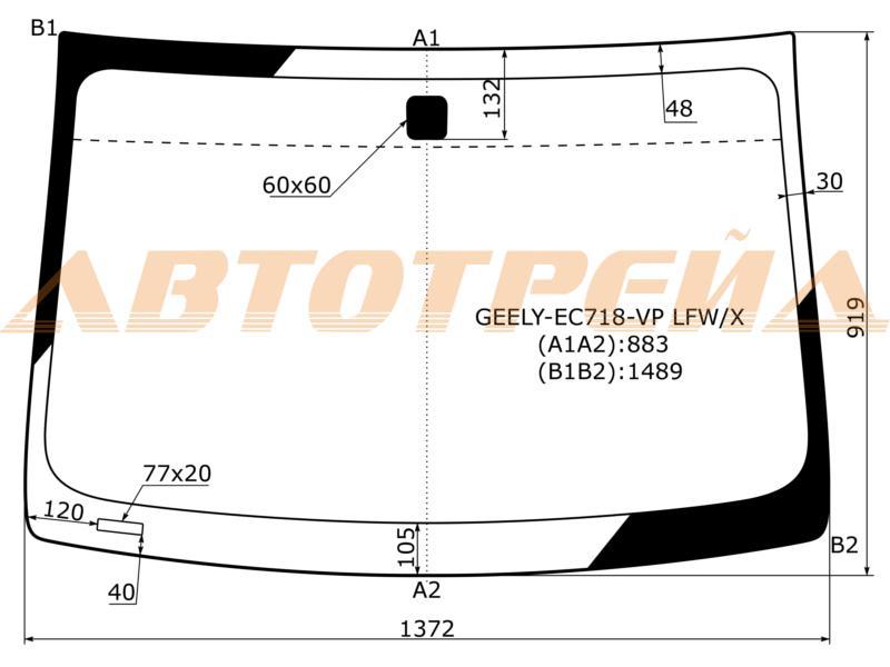 Продажа и замена автостекол Geely Emgrand. Лобовое, боковое, заднее автостекло Geely Emgrand