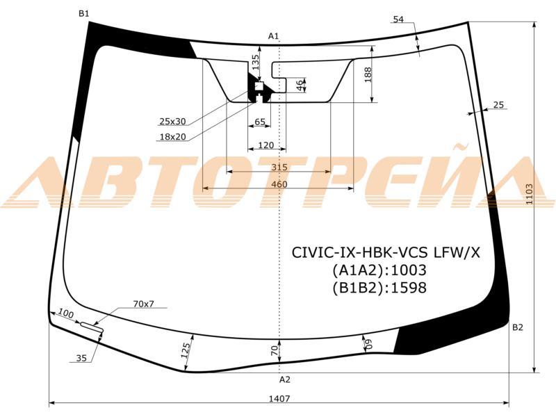 Продажа и замена автостекол Honda Civic 5D 2012. Лобовое, боковое, заднее автостекло Honda Civic 5D 2012