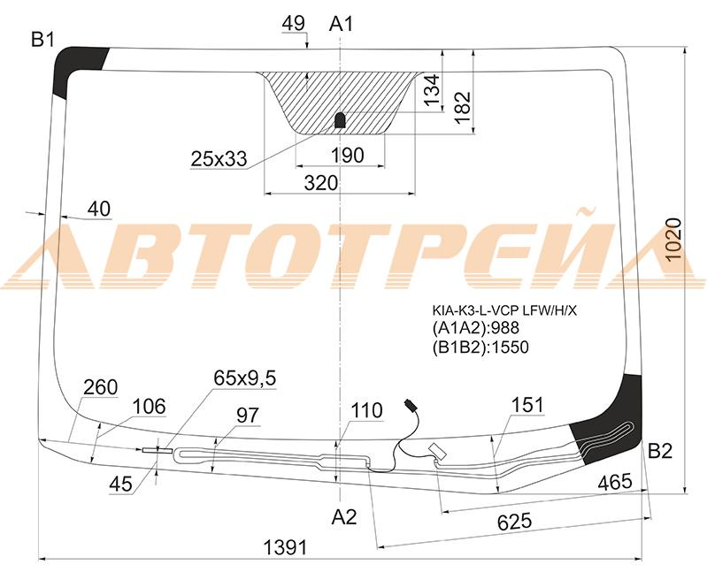 Продажа и замена автостекол Kia Cerato III. Лобовое, боковое, заднее автостекло Kia Cerato III