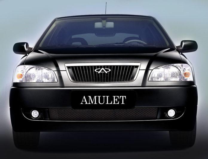 Продажа и замена переднего левого стекла Chery Amulet