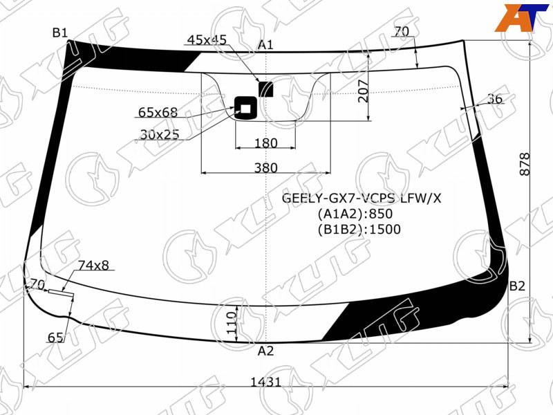 Лобовое стекло Geely Emgrand X7 в Уфе.